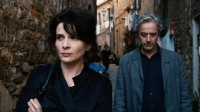 CERTIFIED COPY - Abbas Kiarostami
