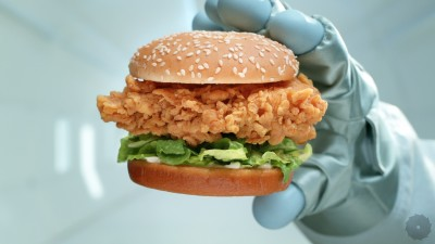 "KFC ""Anti-Gravity"" - Trevor Shepard"